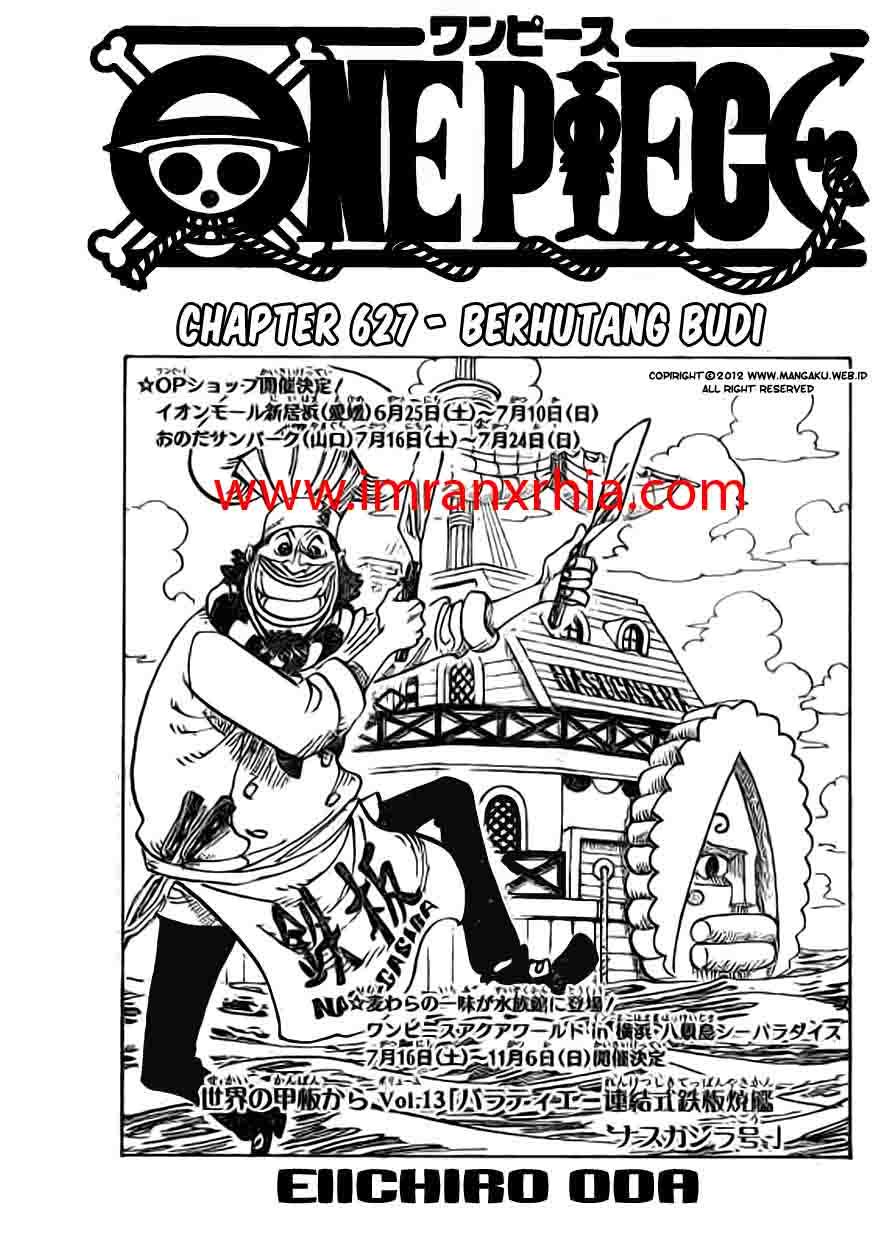 Free Download One Piece Episode 460 Bahasa Indonesia Atomheavenly